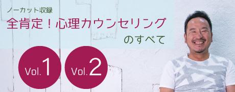 バナー_DVD販売用1