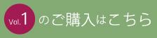 バナー_DVD販売用2