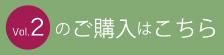 バナー_DVD販売用3
