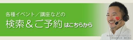 bnr_kensaku3