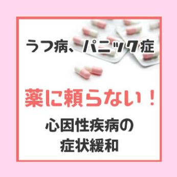 全肯定®!オンライン/対面個別カウンセリング